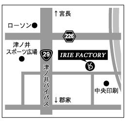株式会社IRIE案内地図